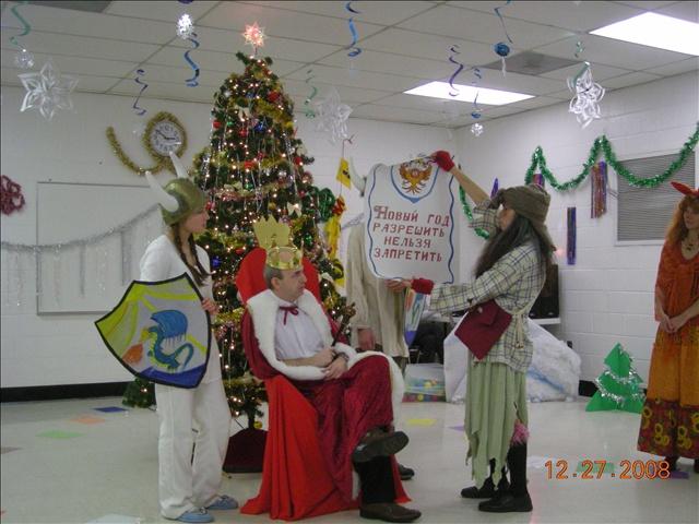 новый год в волшебном королевстве